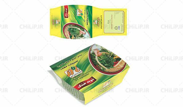طراحی بسته بندی سبزیجات خشک شرکت ماهور