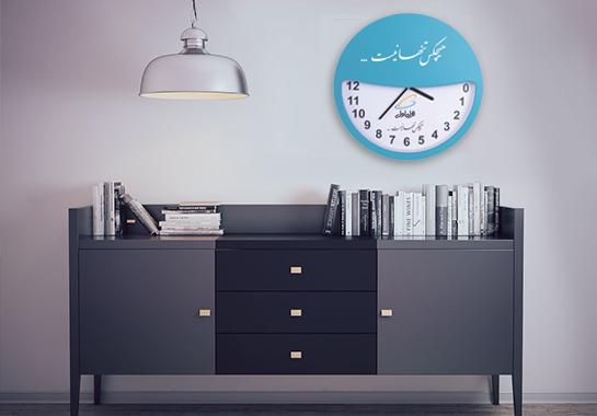 مدل ساعت دیواری شیک