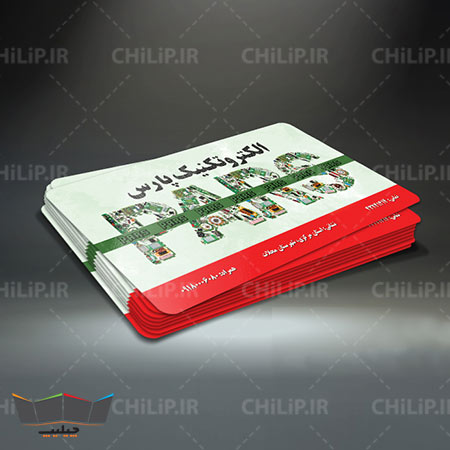 طرح لایه باز کارت ویزیت الکتروتکنیک
