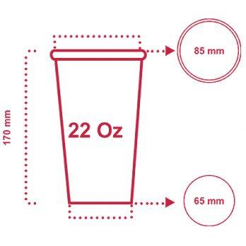 لیوان کاغذی ۷۰۰ سی سی (۲۲ اونس) با چاپ اختصاصی