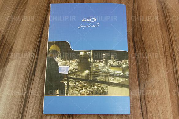 طراحی کاتالوگ و بروشور | طراحی کاتالوگ حرفه ای | طراحی بروشور حرفه ای