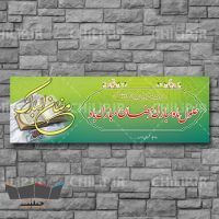 فایل لایه باز ماه رمضان