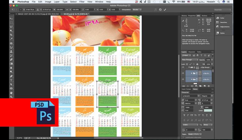 تصویر دانلود تقویم 98 لایه باز PSD و AI , PDF (کد 100) در محیط فوتوشاپ
