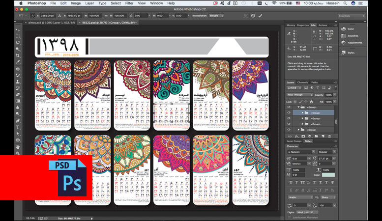 تصویر دانلود فایل تقویم لایه باز 98 PSD AI PDF (کد 122) در محیط فوتوشاپ