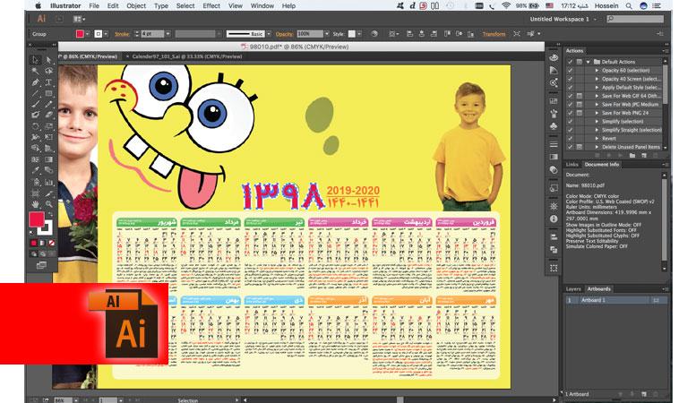 تصویر دانلود فایل تقویم کودک 98 لایه باز AI PDF در محیط ایلوستریتور