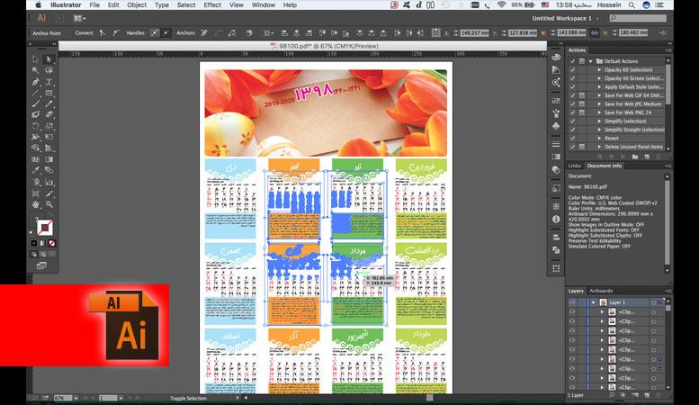 تصویر دانلود تقویم 98 لایه باز PSD و AI , PDF (کد 100) در محیط ایلوستریتور وکتور