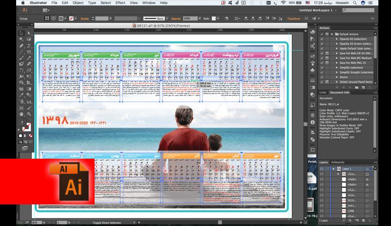 طرح تقویم لایه باز بیمه 98 PSD AI PDF در محیط ایلوستریتور وکتور