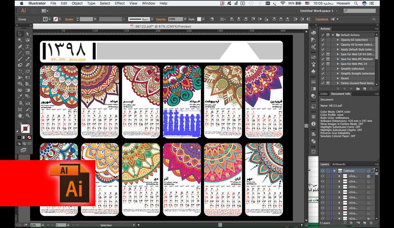 تصویر دانلود فایل تقویم لایه باز 98 PSD AI PDF (کد 122) در محیط ایلوستریتور وکتور