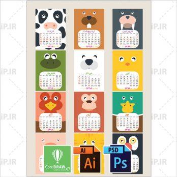 دانلود فایل تقویم لایه باز کودکانه ۹۸ AI PDF PSD (کد۰۲۰) | ۳٫۸MB