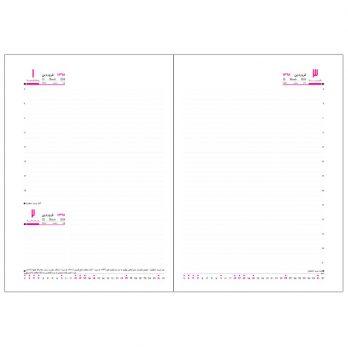 فایل لایه باز سررسید ۱۳۹۸ وزیری ، یک روز در یک صفحه ، جمعه مشترک (کد ۱۰۰۰)
