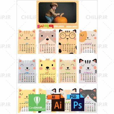 طرح تقویم لایه باز کودک ۹۹ AI PDF PSD (کد۰۲۳) | ۱۵٫۵MB
