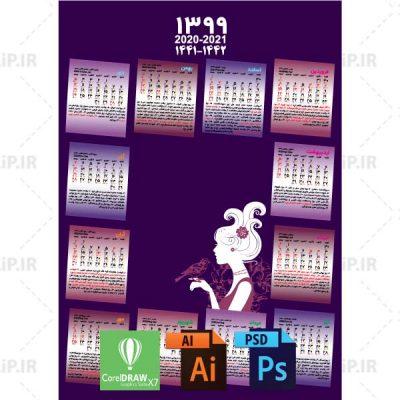 طرح لایه باز تقویم آرایشگاه زنانه ۹۹ AI PDF PSD (کد۰۴۱) | ۴٫۱۶MB