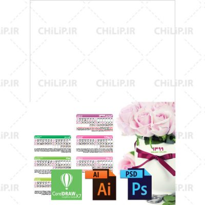 دانلود فایل تقویم لایه باز ۹۹ دورو AI PDF PSD (کد۱۰۱) | ۳۸٫۳MB