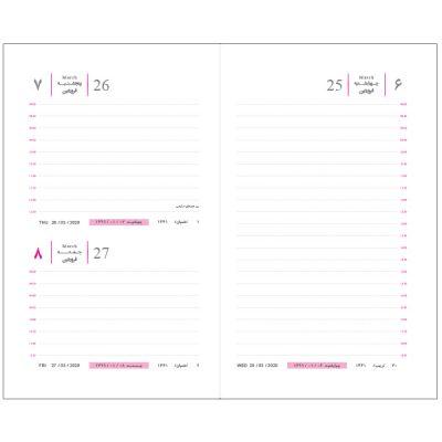 فایل لایه باز سررسید ۱۳۹۹ وزیری ، یک روز در یک صفحه ، جمعه مشترک (کد ۱۰۰۰)