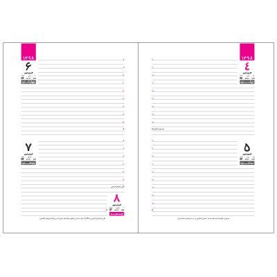 فایل لایه باز سررسید ۱۳۹۹ وزیری ، دو روز در یک صفحه ، جمعه مشترک (کد ۱۰۰۳)