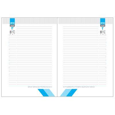 فایل لایه باز سررسید ۱۳۹۹ وزیری ، یک روز در یک صفحه ، جمعه مشترک (کد ۱۰۰۵)